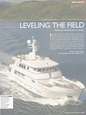 Leveling the Field: Kingship 110 (Relentless) Featured in Showboats Cover